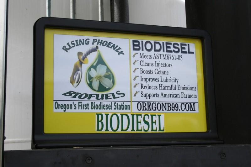 B99 Advertisement