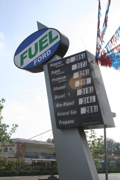 Pearson Fuels Price List